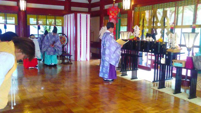 浅間神社にて印鑑の供養